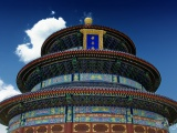 [polish]Świątynia Nieba[/polish][english]Temple of Heaven[/english]