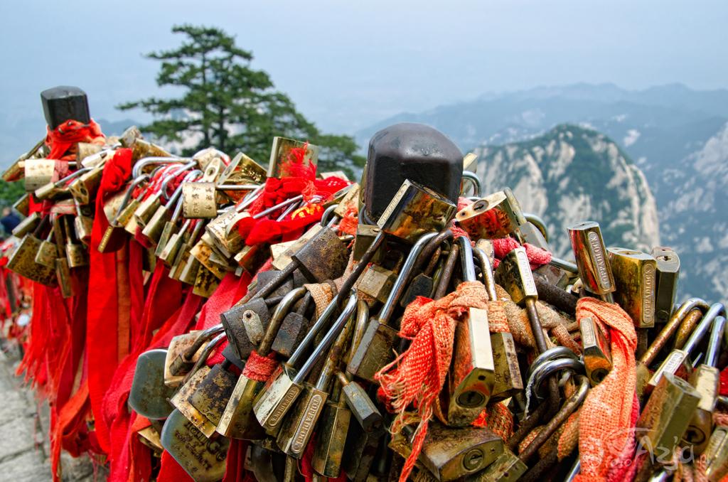 Góra Hua