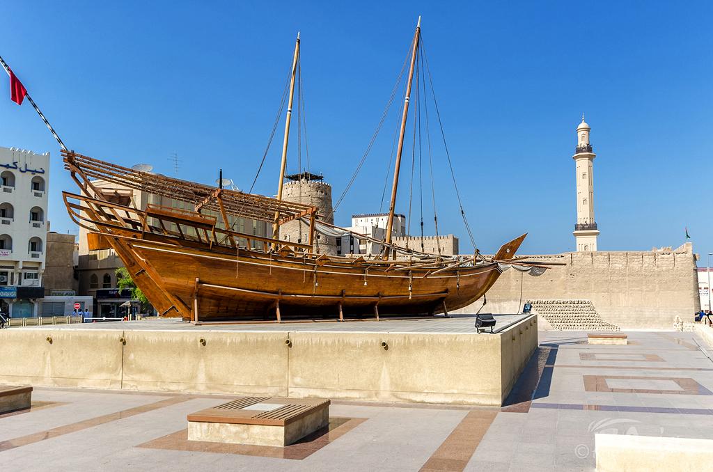 Muzeum Dubaju w dawnym Forcie Al-Fahidi