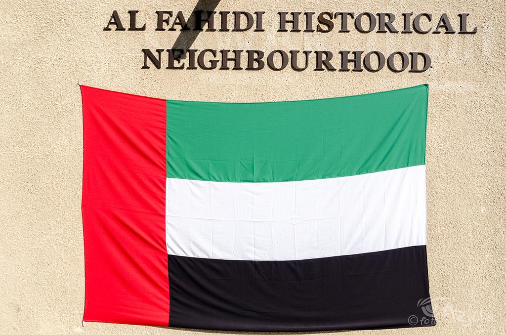 """Zabudowania """"historycznej"""" dzielnicy Al Fahidi"""