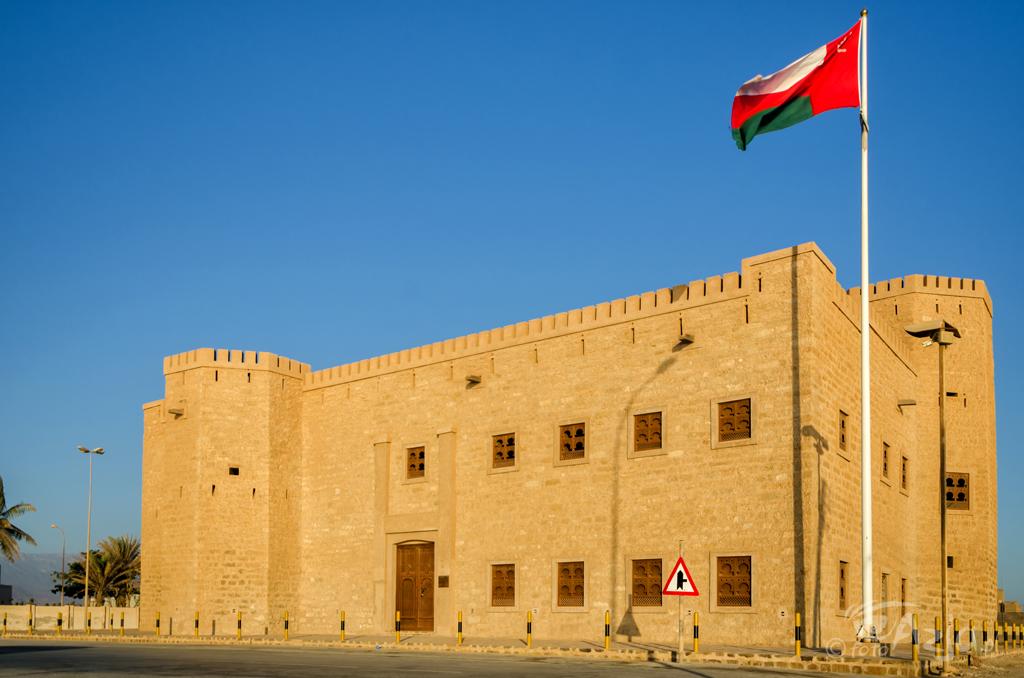 Zamek Mirbat