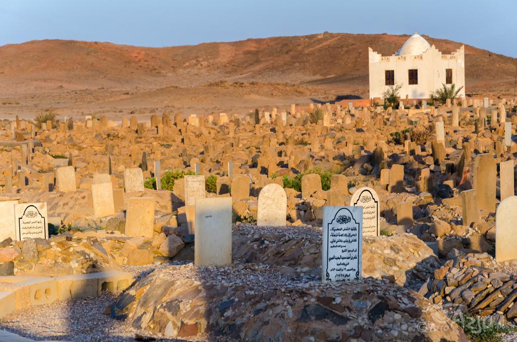 Muzułmański cmentarz nieopodal grobowca Bin Ali