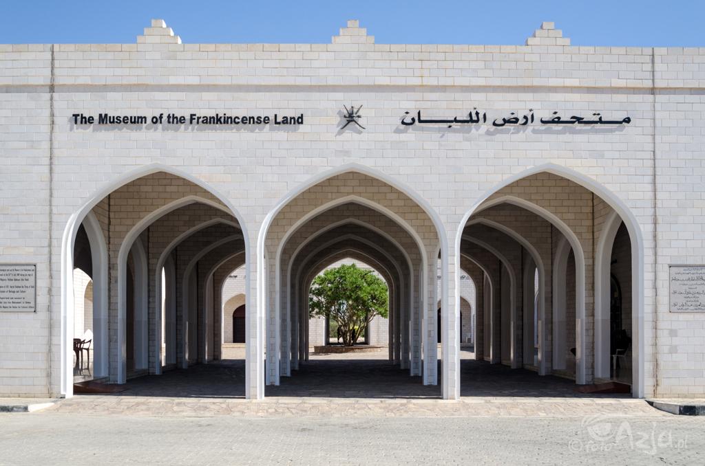 Muzeum Kadzidła