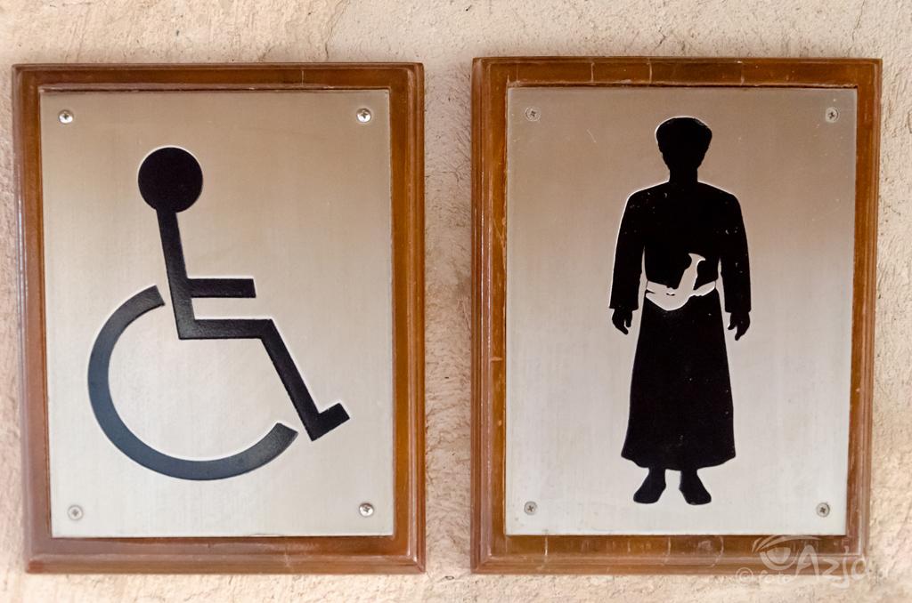 Nizwa Fort, wejście do toalet