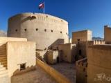 Forty północnego Omanu