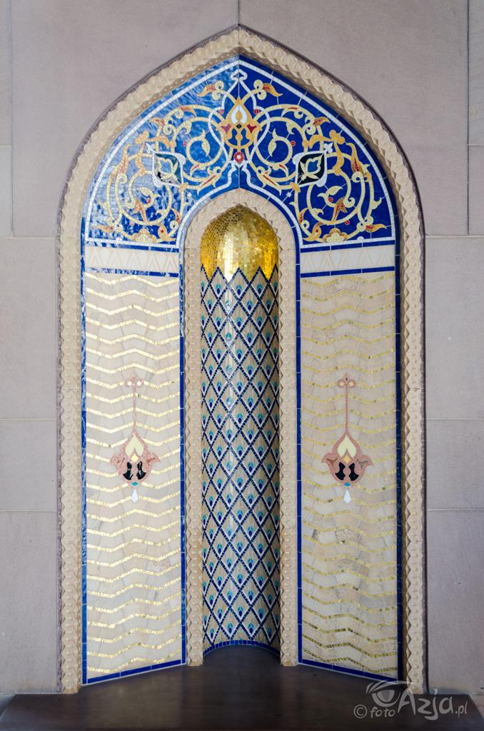 Zdobienia Wielkiego Meczetu Sułtana Kabusa