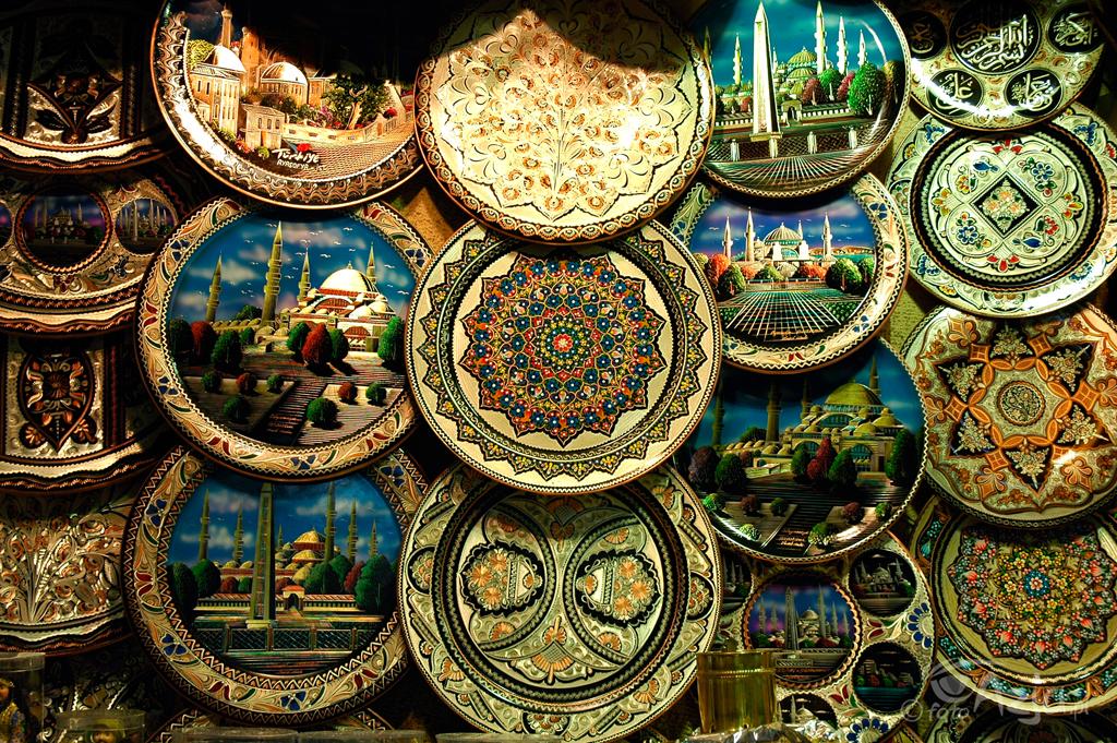 Kryty Bazar